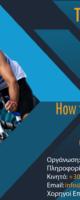 http://www.triathlon.gr/training/triathlon-coach-webinars-how-to-become-a-better-triathlete/
