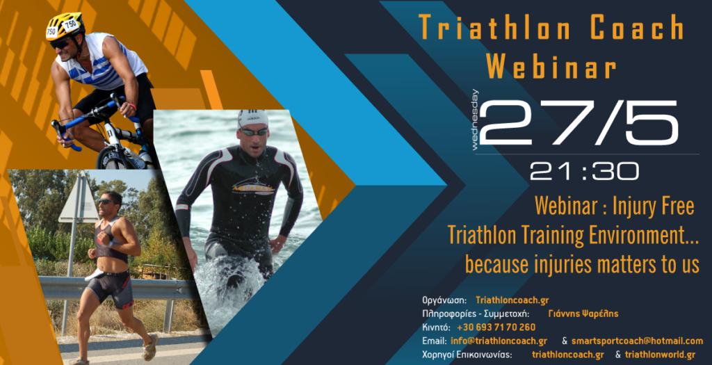 Injury Triathlon Training Free