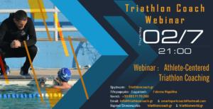 Athlete Centered Triathlon Coaching